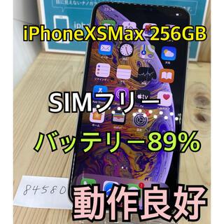 アップル(Apple)の【動作良好】iPhone XS Max 256 GB SIMフリー Silver(スマートフォン本体)
