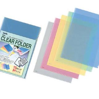 クリアファイル カラー10枚(クリアファイル)