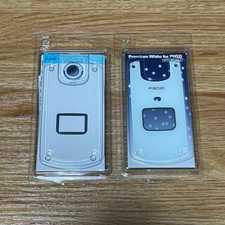 NTTdocomo - P902i カスタムジャケット