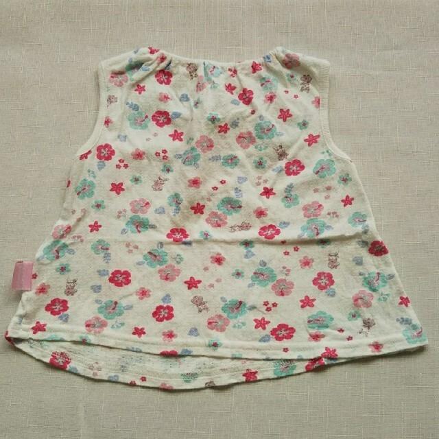 coeur a coeur(クーラクール)のクーラクール トップス かぼちゃパンツセット 80 キッズ/ベビー/マタニティのベビー服(~85cm)(Tシャツ)の商品写真