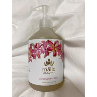 マリエオーガニクス(Malie Organics)のMalie Organics(マリエオーガニクス) ハンドソープ プルメリア (ボディソープ/石鹸)