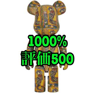 MEDICOM TOY -  BE@RBRICK「Van Gogh Museum」1000% ゴッホ