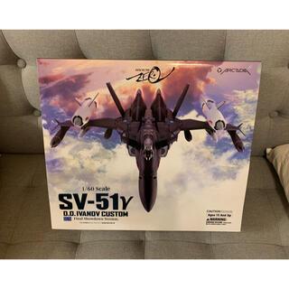 マクロス(macros)の[交換済]マクロスゼロ 1/60 完全変形SV-51γ D.D.イワノフ搭乗機(模型/プラモデル)
