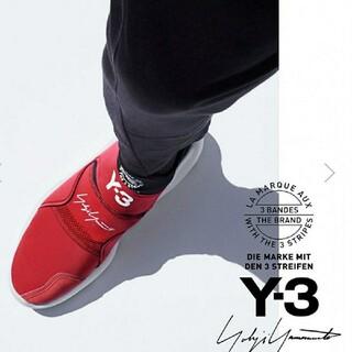 ワイスリー(Y-3)の新品 Y-3 SUBEROU sneakers AC7198(スニーカー)