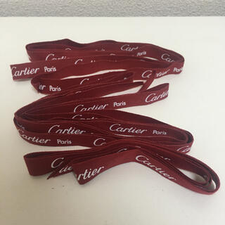 カルティエ(Cartier)のカルティエ リボン ひも 紐 ♡(ショップ袋)