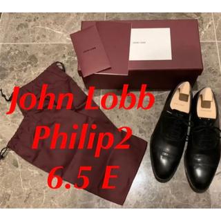 JOHN LOBB - ジョンロブ フィリップ2 John Lobb PHILIP.Ⅱ.BLACK