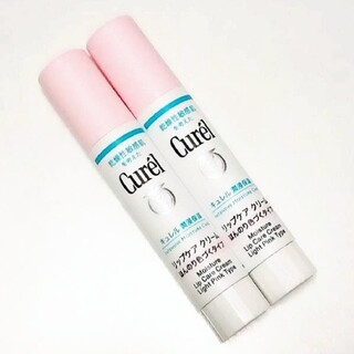 Curel - キュレル リップケア クリーム ピンク 2本セット 未使用