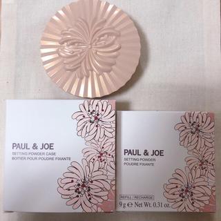 ポールアンドジョー(PAUL & JOE)の【試し塗りのみ】ポール&ジョー PAUL & JOE セッティングパウダー 01(フェイスパウダー)