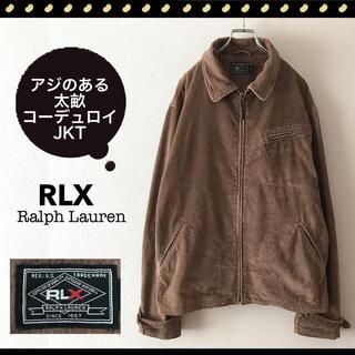 ダブルアールエル(RRL)のRLX Ralph Lauren★ラルフローレン★太畝コーデュロイ★ジャケット(カバーオール)