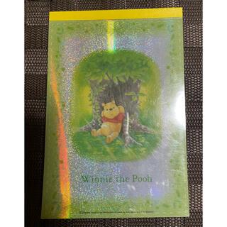 クマノプーサン(くまのプーさん)のプーさん メモ帳(ノート/メモ帳/ふせん)