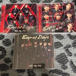 Kis-My-Ft2 - Kis-My-Ft2 Edge of Days 3形態セット
