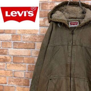 リーバイス(Levi's)の☆リーバイス☆LEVI'S 裏ボアジャケット フード アウター ビッグサイズ(その他)