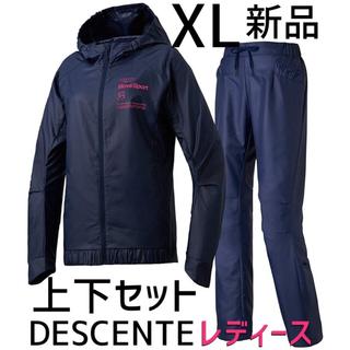 DESCENTE - デサント 上下セット ウィンドパーカー ウインドブレーカー XL