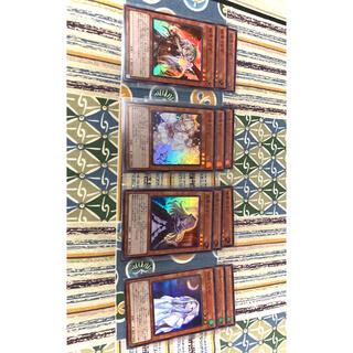 ユウギオウ(遊戯王)の【遊戯王】アートコレクション 手札誘発娘まとめ売り(シングルカード)