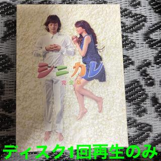 Kis-My-Ft2 - シニカレ 完全版 ブルーレイBOX〈4枚組〉