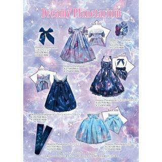 アンジェリックプリティー(Angelic Pretty)のDreamy Planetarium (ひざ丈ワンピース)