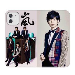 アラシ(嵐)の松本潤 iPhone12 手帳型ケース(iPhoneケース)