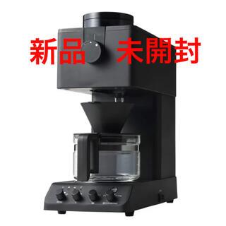 ツインバード(TWINBIRD)のツインバード 全自動コーヒーメーカー 3杯用 CM-D457B (コーヒーメーカー)
