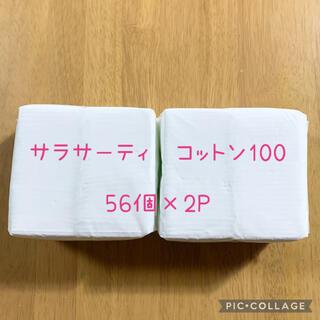 コバヤシセイヤク(小林製薬)の送料込★サラサーティ コットン100(日用品/生活雑貨)