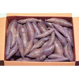 #むらさきいも 2キロ #むらさき芋 #紫芋 #紫いも #さつまいも #さつま芋(野菜)