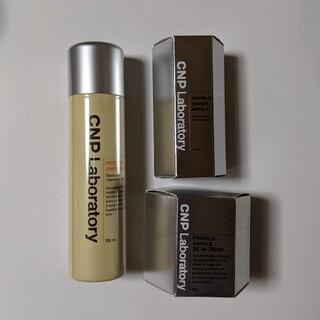 チャアンドパク(CNP)のCNP Laboratory プロポリスエナジーアンプル スペシャル 3点セット(美容液)