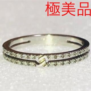 グッチ(Gucci)のGUCCI グッチ ノット インフィニティ k18 WG リング 6号 指輪(リング(指輪))