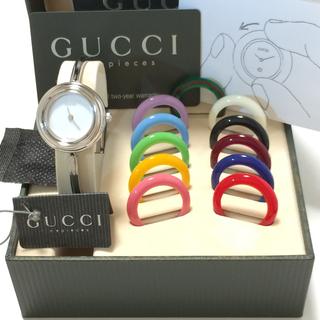 グッチ(Gucci)の7.新品同様 グッチ GUCCI 時計 チェンジベゼル(腕時計)