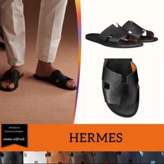 エルメス(Hermes)のエルメス イズミール(サンダル)