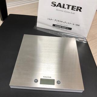 アクタス(ACTUS)のソルター デジタルキッチンスケール(収納/キッチン雑貨)
