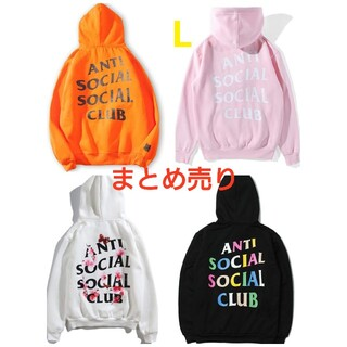 dude9 Anti Social Social Club パーカー4着