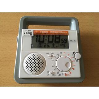 セイコー(SEIKO)のSEIKO セイコー 防災クロック 電波目覚まし時計 SQ692W(防災関連グッズ)