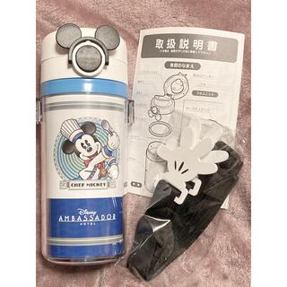 ディズニー(Disney)ののんのん様専用 水筒 タンブラー ディズニー Disney アンバサダー(タンブラー)