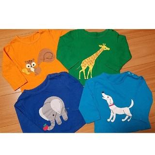 skipland Tシャツ ロンT 90 4色 セット アニマル 動物 どうぶつ