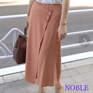 ノーブル(Noble)の●美品●ノーブル T/Rギャバ クロップドワイドラップパンツ ピンク(クロップドパンツ)