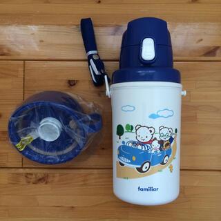familiar - ファミリア 新品 2WAY 冷 水筒 450ml familiar ダイレクト飲