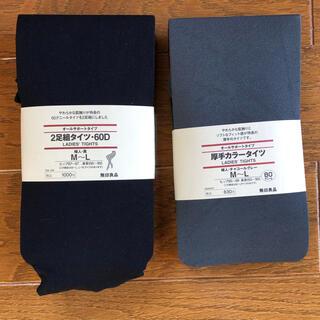 ムジルシリョウヒン(MUJI (無印良品))の無印良品 レディースタイツ 3足  M〜L 新品(タイツ/ストッキング)