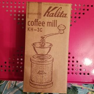 カリタ(CARITA)のKalita カリタコーヒーミル KH-3 グリーン(調理道具/製菓道具)