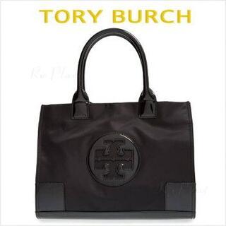 トリーバーチ(Tory Burch)の新品 匿名配送トリーバーチ エラミニトートバッグ(トートバッグ)