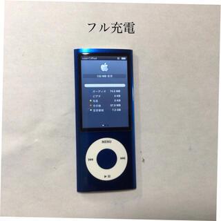 アップル(Apple)のiPod nano 5世代 8GB 稼働品 コバルトブルー(ポータブルプレーヤー)