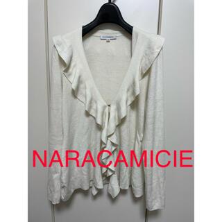 ナラカミーチェ(NARACAMICIE)のカーディガン(カーディガン)