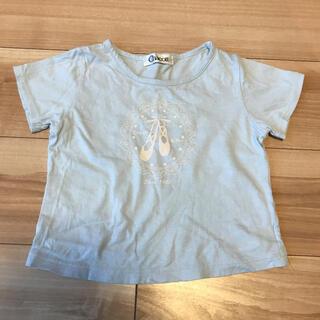 チャコット(CHACOTT)のチャコット Tシャツ 120(ダンス/バレエ)