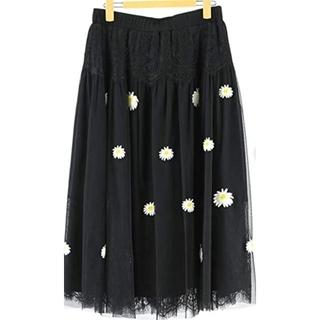 ギンザマギー(銀座マギー)の2020春夏カタログ掲載色違い♡ スーパービューティー スカート 44(ロングスカート)