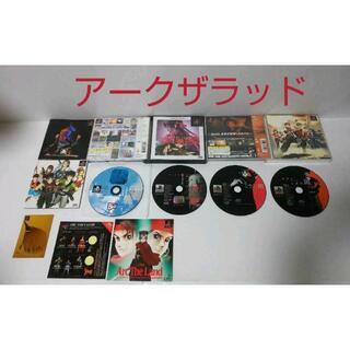 プレイステーション(PlayStation)の≪特典カード付・名作PS≫アークザラッド 123(家庭用ゲームソフト)