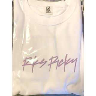 ジャニーズ(Johnny's)のRKS RICKY リクスリッキー ロンT Lサイズ 平野紫耀 未開封(Tシャツ/カットソー(七分/長袖))
