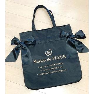 メゾンドフルール(Maison de FLEUR)のR❤︎様専用トートバッグ ダブルリボン 黒 ブラック Maison(トートバッグ)
