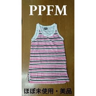 PPFM - ★PPFM★ほぼ未使用・美品★ボーダー・タンクトップ★