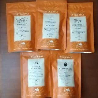 ルピシア(LUPICIA)のHisui様専用  ルピシア フレーバードティー ティーバッグ セット(茶)