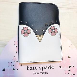 ケイトスペードニューヨーク(kate spade new york)のケイトスペード パスポート ケース カバー ペンギン 新品 プレゼント ブランド(旅行用品)