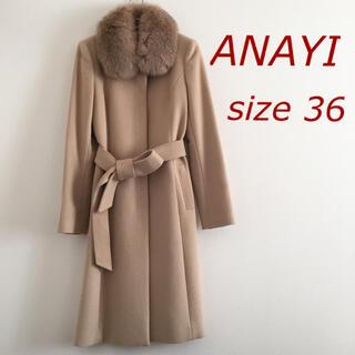 ANAYI - ANAYI ファー付きコート