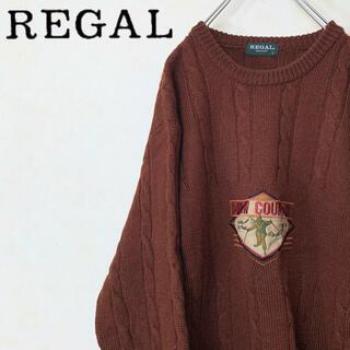 リーガル(REGAL)のREGAL リーガル 90年代 古着 ケーブル ニット セーター(ニット/セーター)